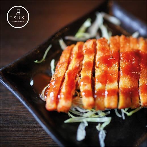 Restaurant Japonais Waterloo Tsuki